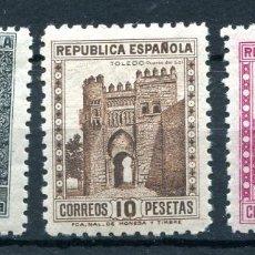 Francobolli: EDIFIL 770/772 SIN EL 770 A. SERIE COMPLETA DE MONUMENTOS, DENTADO 10. NUEVOS SIN FIJASELLOS. Lote 284470913