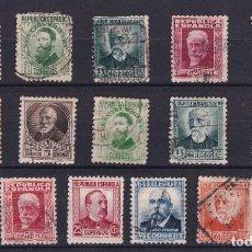Sellos: SELLOS ESPAÑA OFERTA SELLOS AÑO 1931/1932 PERSONAJES EN USADO. Lote 284758518