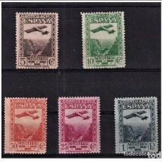 Sellos: ESPAÑA- 1931 - II REPUBLICA - EDIFIL 650/654 - SERIE COMPLETA - MNH** - NUEVOS - VALOR CATALOGO 143€. Lote 285152853