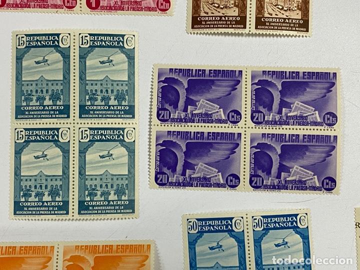 Sellos: ESPAÑA, 1936. EDIFIL 711/725. ASOCIACION PRENSA MADRID. NUEVOS. COMPLETA. BLOQUES DE 4. SIN CHARNELA - Foto 4 - 285368443