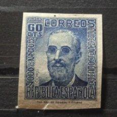Timbres: AÑO 1936-38 CIFRAS Y PERSONAJES NUEVO SIN DENTAR EDIFIL 739 VALOR DE CATALOGO 26,50 EUROS. Lote 285487263