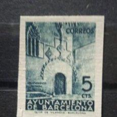Francobolli: AÑO 1938 PUERTA GOTICA BARCELONA NUEVO SIN DENTAR PAPEL CARTULINA EDIFIL 20 VALOR DE CATALOGO 25,00. Lote 285489673
