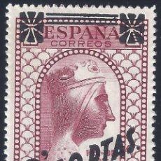 Sellos: EDIFIL 791D MONTSERRAT 1938 (VARIEDAD...DENTADO 14 DE LÍNEA) . CENTRADO DE LUJO. MLH.. Lote 285521483