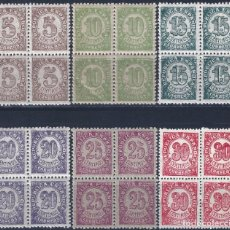 Sellos: EDIFIL 745-750 CIFRAS. 1938. CENTRADO DE LUJO (VARIEDAD...TAMAÑO 5 CTS). MNH **. Lote 285554383