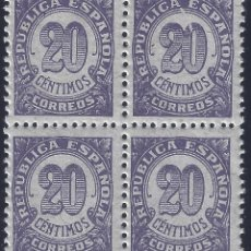 Sellos: EDIFIL 748 CIFRAS 1938 (VARIEDAD...MANCHA BLANCA DESDE LA A DE REPÚBLICA HASTA EL CERO). MNH **. Lote 285555618