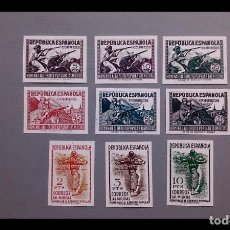 Timbres: ESPAÑA - 1938 - II REPUBLICA - EDIFIL 792/800 S - F - MNG - NUEVOS + CPA. CERTIFICADO COMEX.. Lote 285634978