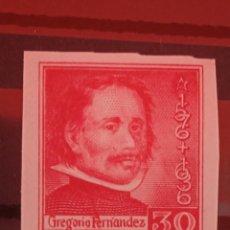 Timbres: AÑO 1937 MUERTE DE GREGORIO FERNANDEZ SIN DENTAR NUEVO EDIFIL 726 VALOR CATALOGO 44,00 EUROS. Lote 285739063