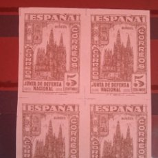 Francobolli: AÑO 1936-37 JUNTA DE DEFENSA NACIONAL NUEVOS SIN DENTAR EDIFIL 804 VALOR CATALOGO 19,60 EUROS. Lote 285742948