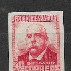 Francobolli: ESPAÑA=Nº 736_CASTELAR NUEVO SIN DENTAR__VER FOTO_ALTO VALOR. Lote 286062263