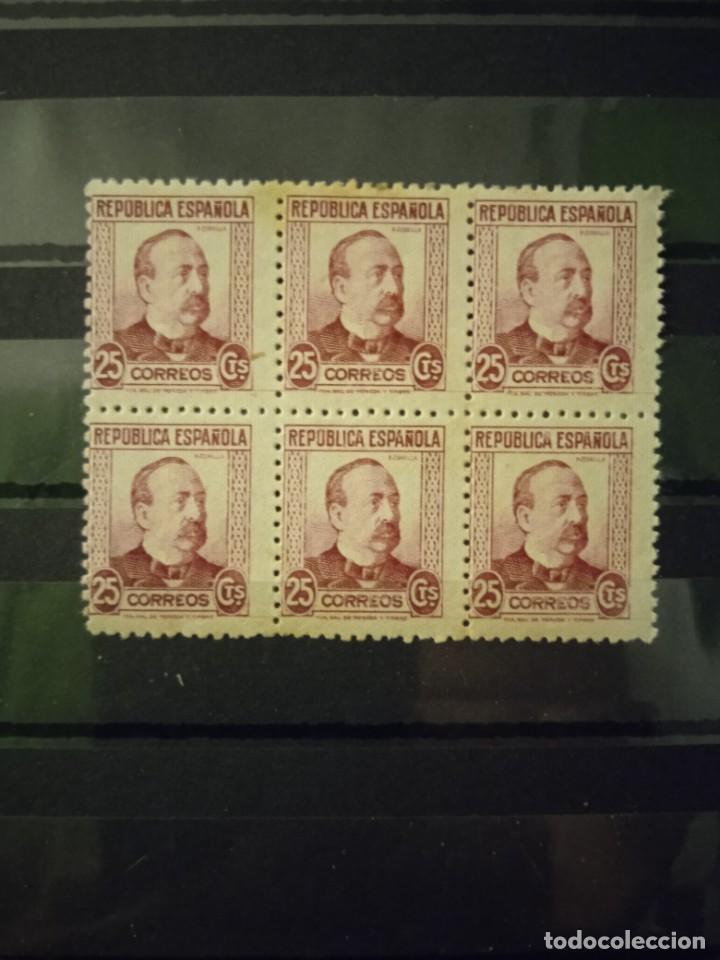 AÑO 1933-1935 PERSONAJES SELLOS NUEVOS EDIFIL 685 VALOR DE CATALOGO 10,75 EUROS (Sellos - España - II República de 1.931 a 1.939 - Nuevos)