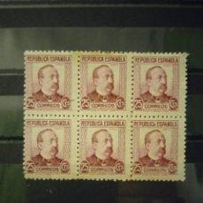 Sellos: AÑO 1933-1935 PERSONAJES SELLOS NUEVOS EDIFIL 685 VALOR DE CATALOGO 10,75 EUROS. Lote 287047168