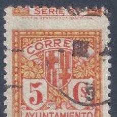 Sellos: BARCELONA. EDIFIL 10. ESCUDO DE LA CIUDAD 1932 (VARIEDAD...DESPLAZAMIENTO DEL DENTADO). LUJO.. Lote 287091528
