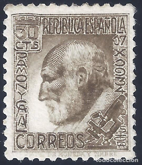 EDIFIL 680 SANTIAGO RAMÓN Y CAJAL 1934. CENTRADO DE LUJO. VALOR CATÁLOGO: 43 €. MNH ** (Sellos - España - II República de 1.931 a 1.939 - Nuevos)