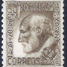 Sellos: EDIFIL 680 SANTIAGO RAMÓN Y CAJAL 1934. CENTRADO DE LUJO. VALOR CATÁLOGO: 43 €. MNH **. Lote 287130188
