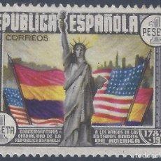 Sellos: EDIFIL 763 ANIVERSARIO DE LA CONSTITUCIÓN DE LOS EE.UU. 1938. VALOR CATÁLOGO: 50 €. LUJO. MNH **. Lote 287131223