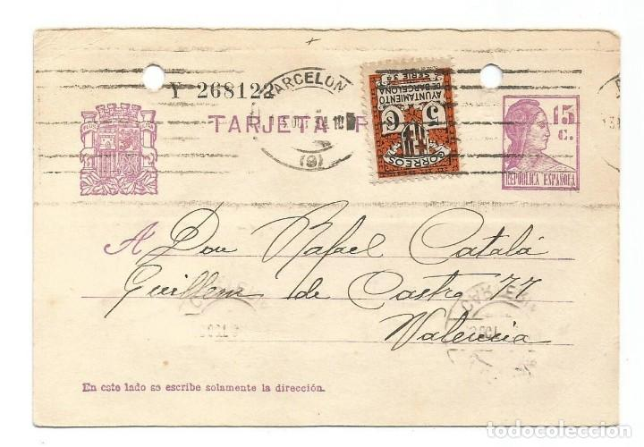 TARJETA POSTAL. AYUN. BARNA 5CS. MATRONA. REPÚBLICA ESPAÑOLA 15C 1934 (Sellos - España - II República de 1.931 a 1.939 - Cartas)