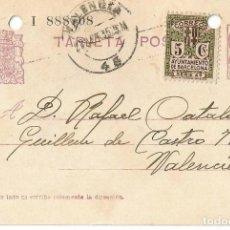 Sellos: TARJETA POSTAL AYUN. BARNA. 5CS MATRONA REPÚBLICA ESPAÑOLA. 15CS VALENCIA 1934. Lote 287156368