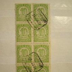 Timbres: AÑO 1938 CIFRAS SELLOS USADOS EDIFIL 746. Lote 287156793