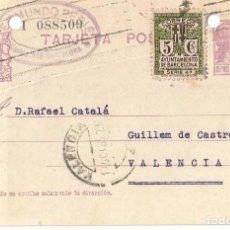 Sellos: TARJETA POSTAL AYUN. BARNA 5CS. MATRONA REPUBLICANA ESPAÑOLA 15C 1935. Lote 287158718