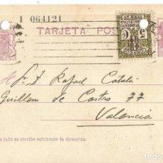 Sellos: TARJETA POSTAL AYUN. BARNA 5 CS. MATRONA. REPÚBLICA ESPAÑOLA 15C AGO1935. Lote 287159998