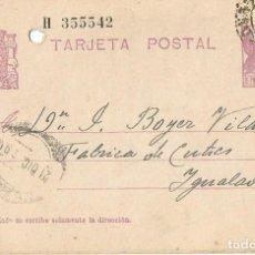 Sellos: TARJETA POSTAL MATRONA. REPÚBLICA ESPAÑOLA 15C LOGROÑO. 1932. Lote 287166243