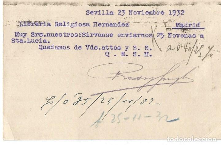 TARJETA POSTAL RODRÍGUEZ JIMÉNEZ Y. NICOLAS SALMERÓN 15CS SEVILLA 1932 (Sellos - España - II República de 1.931 a 1.939 - Cartas)
