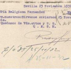 Sellos: TARJETA POSTAL RODRÍGUEZ JIMÉNEZ Y. NICOLAS SALMERÓN 15CS SEVILLA 1932. Lote 287166648