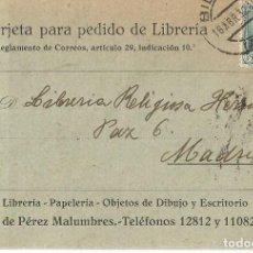 Sellos: TARJETA POSTAL. PÉREZ MALUNBRES. NICOLAS SALMERÓN 15 CS. BILBAO 1932. Lote 287166843