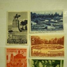 Timbres: AÑO 1936 FERIA DE MUESTRAS BARCELONA SELLOS NUEVOS EDIFIL 14-15-16-17-18. Lote 287171803