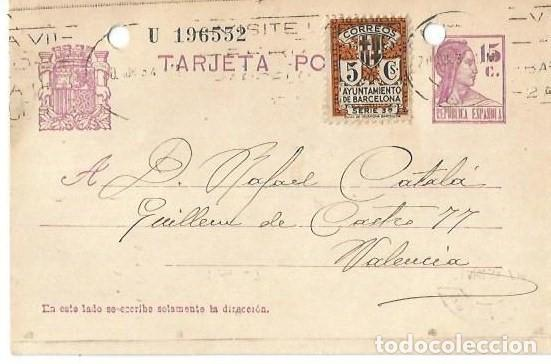 TARJETA POSTAL AYUN. BARNA 5C. MATRONA. REPÚBLICA ESPAÑOLA 15C 1934 (Sellos - España - II República de 1.931 a 1.939 - Cartas)