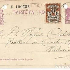 Sellos: TARJETA POSTAL AYUN. BARNA 5C. MATRONA. REPÚBLICA ESPAÑOLA 15C 1934. Lote 287208443