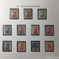Timbres: EDIFIL 593/603 , COMPLETA , NUEVOS CON GOMA ORIG. SIN SEÑAL FIJ. EXCELENTE , REPUBLICA ,ALFONSO XIII. Lote 287308378