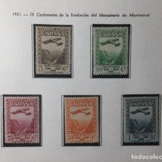 """Sellos: EDIFIL 650/654 , MONTSERRAT , COMPLETA,REPUBLICA , NUEVOS CON GOMA ORIGINAL, SIN SEÑAL FIJ. """"LUJO"""". Lote 287313703"""