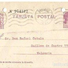 Sellos: TARJETA POSTAL MATRONA REPÚBLICA ESPAÑOLA 15C. SANTIAGO. LA CORUÑA. OCT1933. Lote 287344313