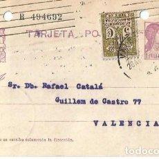 Sellos: TARJETA POSTAL AYUN. BARNA 5CS MATRONA REPÚBLICA ESPAÑOLA 15C. VALENCIA AGO1935. Lote 287344973