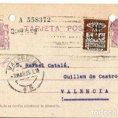 Sellos: TARJETA POSTAL AYUN. BARNA 5CS. MATRONA REPÚBLICA ESPAÑOLA 15C. BARCELONA MAR1935. Lote 287345703