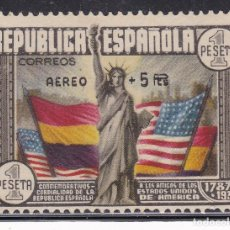 Francobolli: BB21- CONSTITUCIÓN EE.UU EDIFIL 765 * INAPRECIABLE SEÑAL FIJASELLOS. LUJO. Lote 287403453