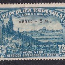 Francobolli: BB21- DEFENSA DE MADRID EDIFIL 759 * CON FIJASELLOS. MARQUILLADO. Lote 287403508