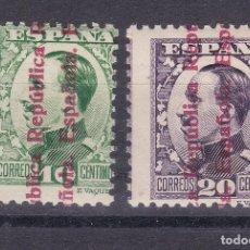 Francobolli: BB24- ALFONSO XIII REPUBLICA X 2 SELLOS ** SIN FIJASELLOS. VARIEDAD MUESTRA A 000.000. Lote 287408008