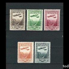 Sellos: ESPAÑA- 1931 - II REPUBLICA - EDIFIL 650/654 - SERIE COMPLETA - MNH** - NUEVOS - VALOR CATALOGO 143€. Lote 287487733