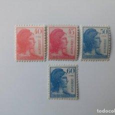 Francobolli: REPUBLICA ESPAÑOLA SERIE COMPLETA DEL AÑO 1938 EDIFIL 751/754 EN NUEVO**. Lote 287592208