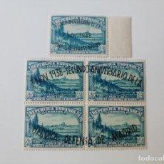 Sellos: REPUBLICA ESPAÑOLA SERIE COMPLETA DEL AÑO 1938 EDIFIL 789/790 EN NUEVO**. Lote 287595323