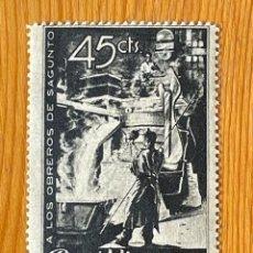 Timbres: 1938, HOMENAJE A LOS OBREROS DE SAGUNTO, EDIFIL 773, NUEVO. Lote 287627103