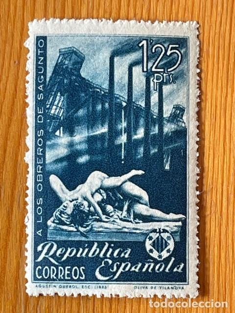 1938, HOMENAJE A LOS OBREROS DE SAGUNTO, EDIFIL 774, NUEVO (Sellos - España - II República de 1.931 a 1.939 - Nuevos)