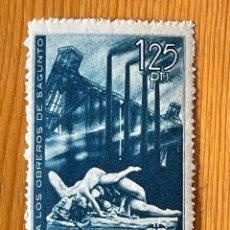 Sellos: 1938, HOMENAJE A LOS OBREROS DE SAGUNTO, EDIFIL 774, NUEVO. Lote 287627163
