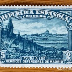 Sellos: 1938, DEFENSA DE MADRID, EDIFIL 757, NUEVO. Lote 287627403