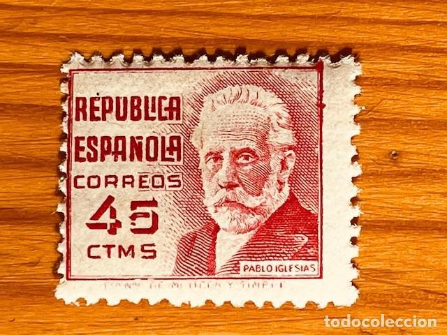 1936-1938, CIFRA Y PERSONAJES, EDIFIL 737, NUEVO CON FIJASELLOS (Sellos - España - II República de 1.931 a 1.939 - Nuevos)