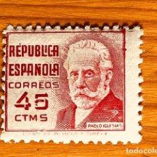 Sellos: 1936-1938, CIFRA Y PERSONAJES, EDIFIL 737, NUEVO CON FIJASELLOS. Lote 287627973