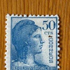 Francobolli: 1938, ALEGORIA DE LA REPUBLICA, EDIFIL 753, NUEVO CON FIJASELLOS. Lote 287628298