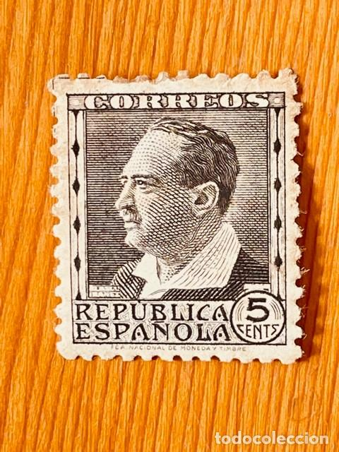 1933-1935, PERSONAJES, EDIFIL 681, NUEVO CON FIJASELLOS (Sellos - España - II República de 1.931 a 1.939 - Nuevos)